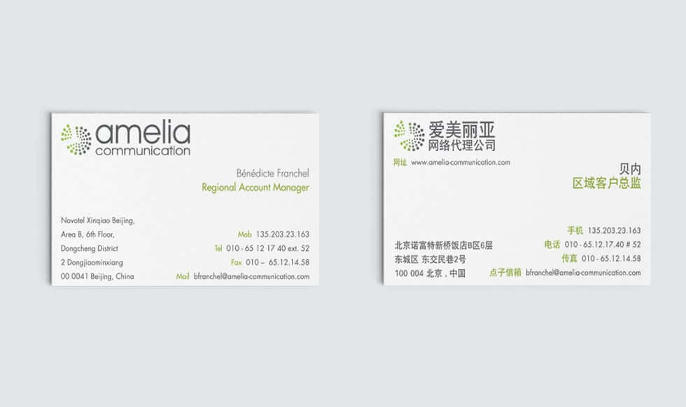 international business card
